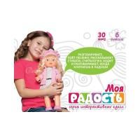 Мини-коврик Бабочка в ассортименте