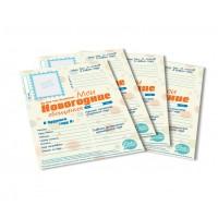 """Комплект в кроватку """"Фея"""", цвет салатовый"""