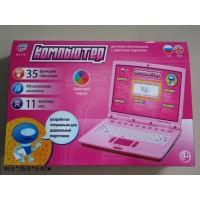 Детский обучающий компьютер с цветным экраном (35 функций). Арт.И625