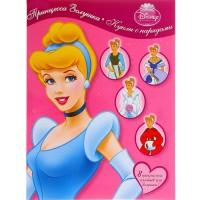 """Комплект в кроватку """"Бабочки"""", фиолетовый"""
