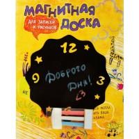 Набор наклеeк Stick'n Click «Метрика на каждый месяц»