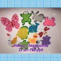"""Комплект в кроватку """"Томик"""" желто-розовый"""
