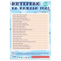 Joy Toy Часы обучающие Который час