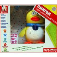 """Комплект в кроватку """"Зайка-Засыпайка"""", цвет розовый-серый"""