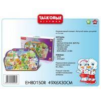 Машина р/у Porsche Panamera Turbo S (на бат., свет, звук), 1:24, цвет черный