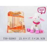 """""""Железная дорога"""", поезд с подсветкой, мелодией. 17 деталей"""