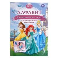 Сборный стульчик для кукол «Беби»