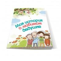 Коврик для ванны Рыбка Желтая