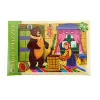 Детские кроссовки Nike Air Max терракотово-желтые