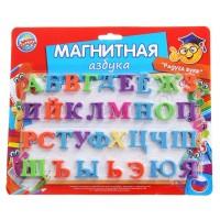 Алфавит магнитный русский язык Арт.Т005